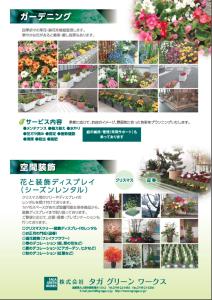 スクリーンショット 2014-12-14 18.23.34